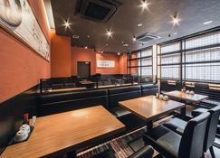 Hotel Mystays Fukuoka-Tenjin-Minami - Fukuoka - Restaurant