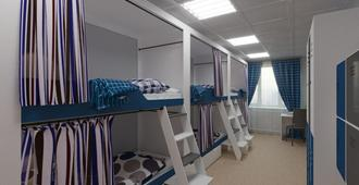 Hostely Rus - Ufa - Ufa - Bedroom