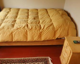 Antis Hostel Cusco - Куско - Спальня