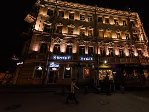 Center Hotel - Saint-Pétersbourg - Bâtiment