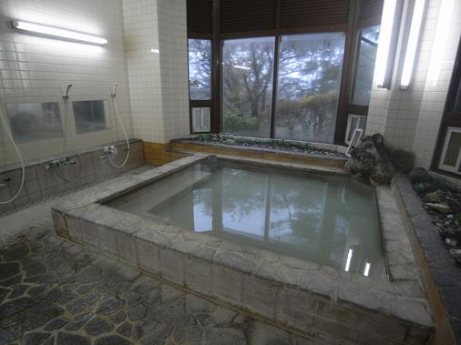 Choju-Yu Hakone - Hakone - Wellness