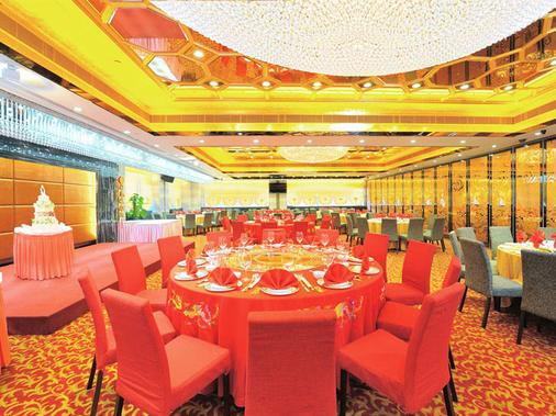 Hotel Beverly Plaza - Macau - Banquet hall