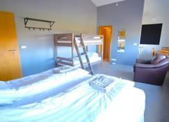 Bergas Guesthouse - Кеблавик - Спальня