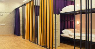 Hostel Tresor - Λιουμπλιάνα - Κρεβατοκάμαρα