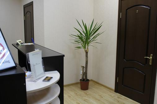 Mini Hotel Belaya Noch - Saint Petersburg - Room amenity