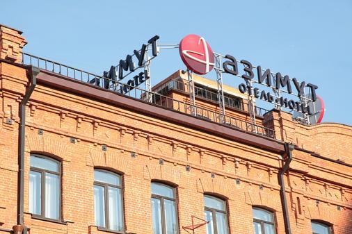 Azimut Hotel Tulskaya Moscow - Moscow (Matxcơva) - Toà nhà
