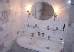Pension Edvin - Prague - Bathroom