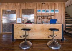 yaganhouse - Puerto Natales - Aula