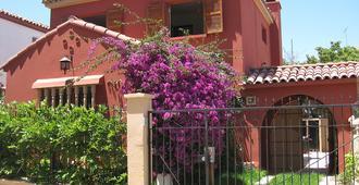 El Arbol Hostel - La Serena