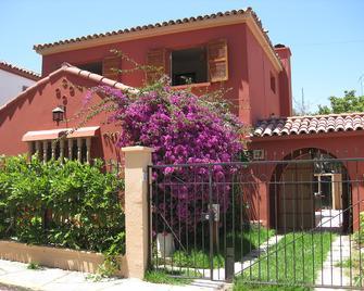 El Arbol Hostel - Ла-Серена - Здание