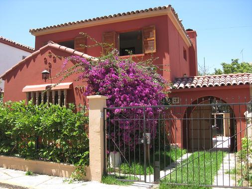 El Arbol Hostel - La Serena - Building