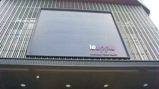 Le Apple Boutique Hotel @ Klcc - Κουάλα Λουμπούρ - Κτίριο