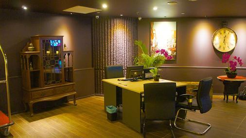 蘋果精品酒店@klcc - 吉隆坡 - 商務中心