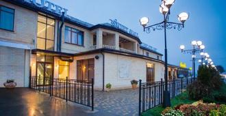 Sweet Hall Hotel - Krasnodar