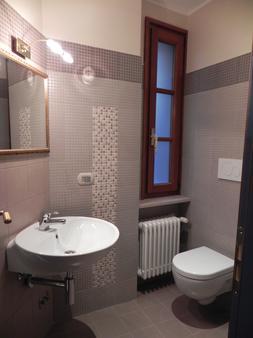 Hotel La Grotta - San Marino - Μπάνιο