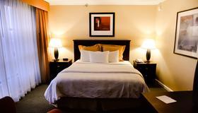 Garden Inn & Suites - Jfk - Queens - Schlafzimmer