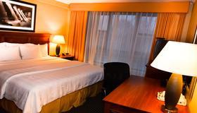 Garden Inn & Suites - Jfk - Queens - Bedroom