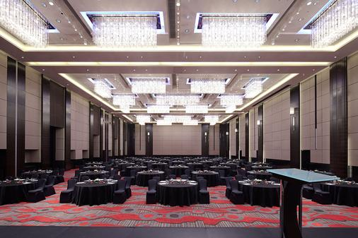 JW Marriott Hotel Pune - Pune - Banquet hall