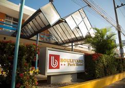 Boulevard Park Hotel - São Luiz - Outdoors view