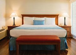 Alamo Inn & Suites - Anaheim - Sypialnia