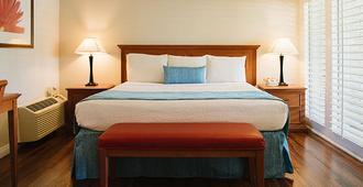 Alamo Inn & Suites - Anaheim - Soverom