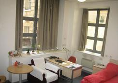 Lse格羅瑟文公寓 - 倫敦 - 餐廳