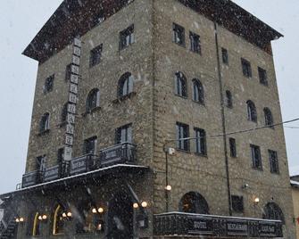 Casa Moma 1948 - Martinet - Building