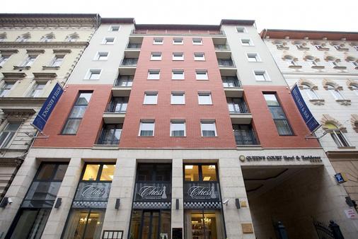 皇后苑公寓酒店 - 布達佩斯 - 布達佩斯 - 建築