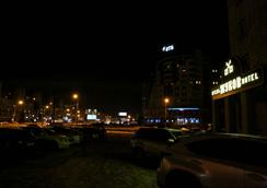 Zhukov Hotel - Omsk - Outdoors view