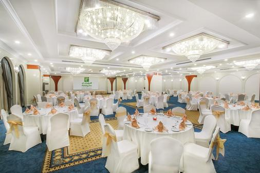 Holiday Inn Bur Dubai - Embassy District - Dubai - Banquet hall