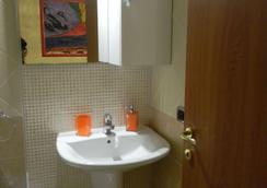 Sanfralù - Ercolano - Bathroom