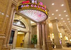 Rio Hotel - Macau (Ma Cao) - Casino