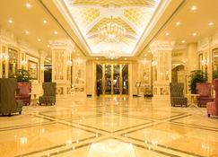 Rio Hotel - Macau - Lobby