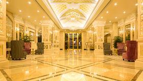 Rio Hotel - Macao - Reception