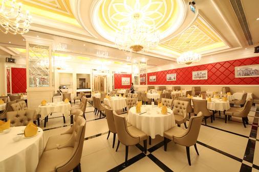 Rio Hotel - Macau - Banquet hall