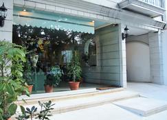 Residence L´ Heritage Aristóteles 225 by BlueBay - Mexiko-Stadt - Gebäude