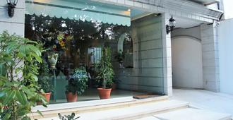 Residence L´ Heritage Aristóteles 225 By Bluebay - Πόλη του Μεξικού - Κτίριο