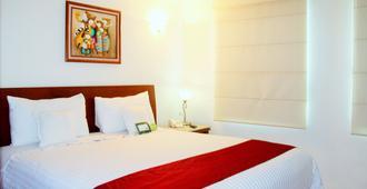 希波利托丹納遺產住宅酒店 - 墨西哥城 - 墨西哥城 - 臥室