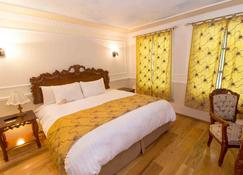 Residence L´ Heritage Royal Colonial by BlueBay - Mexico City - Bedroom