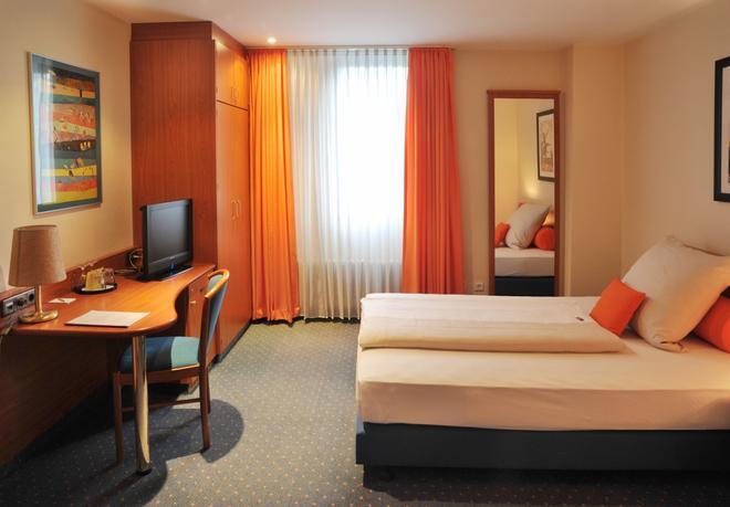 Hotel Servatius Köln - Κολωνία - Κρεβατοκάμαρα