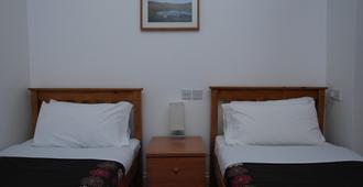 ゲートウェイ ホテル - ロンドン - 寝室