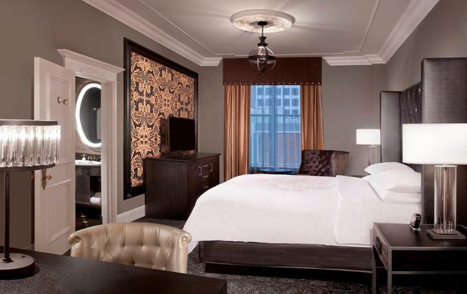 Le Pavillon Hotel - Nueva Orleans - Habitación
