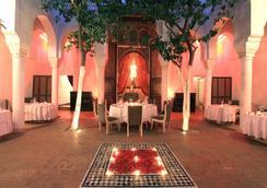 Dar Bensouda - Fez - Ravintola
