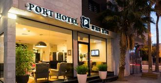 ポート ホテル - テル・アビブ