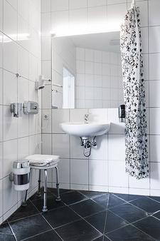 米庫隆伊斯特蓋特酒店 - 柏林 - 柏林 - 浴室