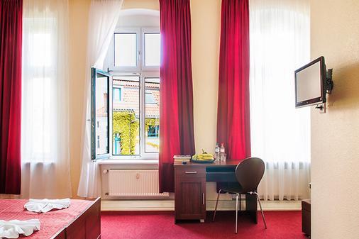 米庫隆伊斯特蓋特酒店 - 柏林 - 柏林 - 臥室