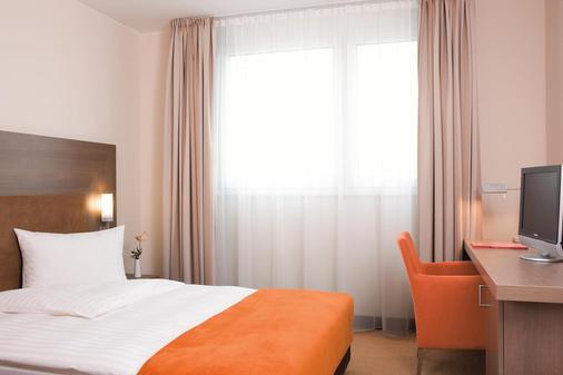 Intercityhotel Essen - Essen - Bedroom