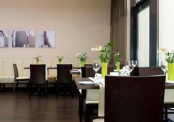 Intercityhotel Essen - Essen - Restaurant