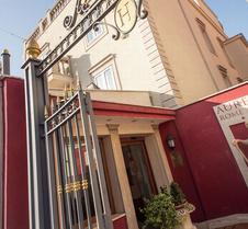 Aurelius Art Gallery Hotel