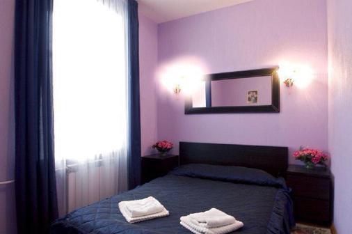 9 Skies - Saint Petersburg - Bedroom